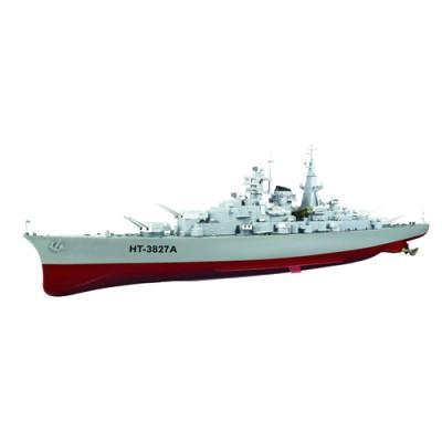 Радиоуправляемый русский эсминец HT-3827A