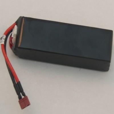 Аккумулятор HSP - 28428