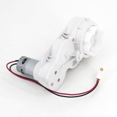 Правый редуктор для DMD-268 с мотором - DMD-025