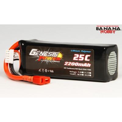 Аккумулятор 14.8V 2200MAH 25C Lipo Dynam - DY-6015