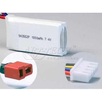 Аккумулятор Art-tech 3F022