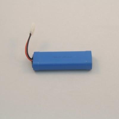 Аккумулятор - 7008-2