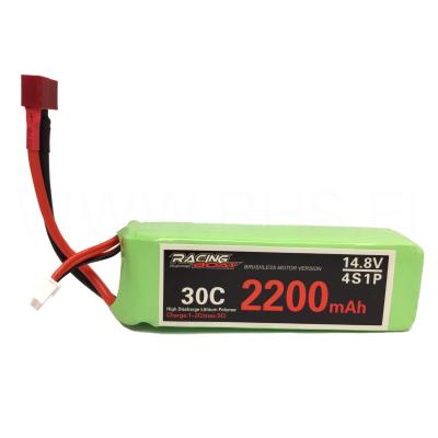 Аккумулятор для катера Feilun FT011 14.8V 2200mAh 4S1P - FT011-16