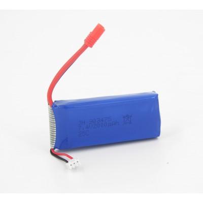 Аккумулятор Li-Po 7.4v 2000 mAh - X8HW-18
