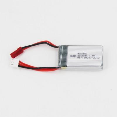 Аккумулятор 7.4V 350 mAh для квадрокоптера MJX X401H, X301H - MJX-401H11