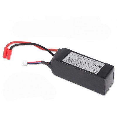 Аккумулятор Walkera X350 Li-po 11.1V 5200mAh - QR X350 PRO-Z-14