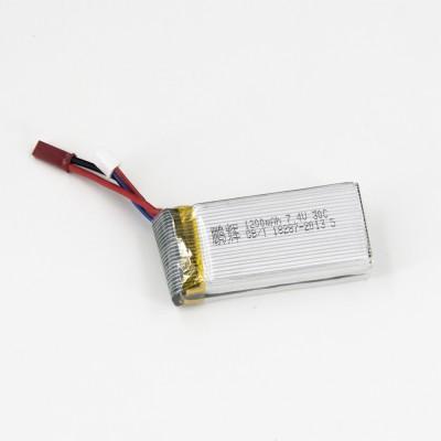 Аккумулятор 7.4V 1200 mAh Li-po для квадрокоптера MJX X101 -MJX-101016