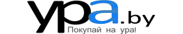 Интернет магазин игрушек в Гомеле и Минске. YPA.BY | УРА.БАЙ
