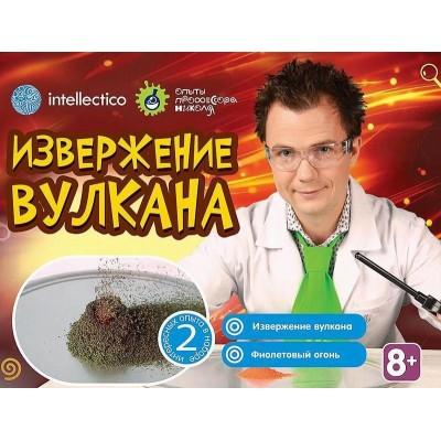 Набор Юный химик — Извержение вулкана, 2 опыта