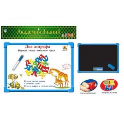 Доска для рисования Два жирафа, с магнитными буквами 33 шт., двусторонняя, маркер, мел