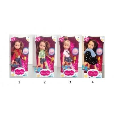 Кукла Baby Reina с аксессуарами, 24 см
