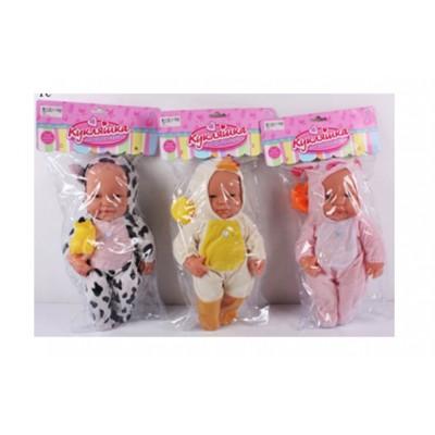 """Кукла Пупс """"Кукляшка"""" 35 см с уточкой-пищалкой"""