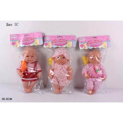 Кукла Пупс с животным