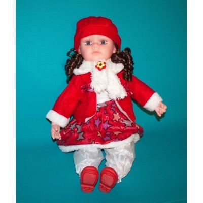 Мягкая кукла Глюкоза, 60 см