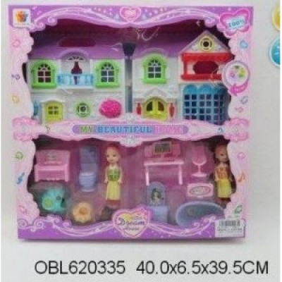 Кукольный домик  MY BEAUTIFUL  с куклами, мебелью