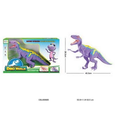 Динозавр ходячий Dino World на батарейках фиолетовый