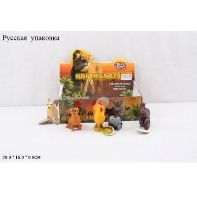 Игрушки Домашние животные