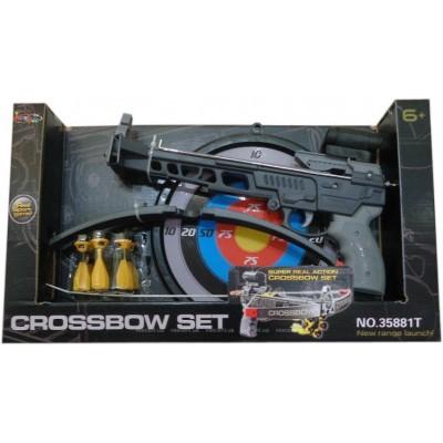 Арбалет детский на присосках «Crossbow set»