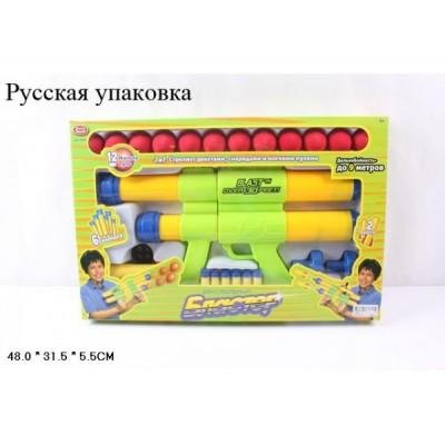 Автомат JOY TOY Бластер с шариками, ракетами, снарядами поролон