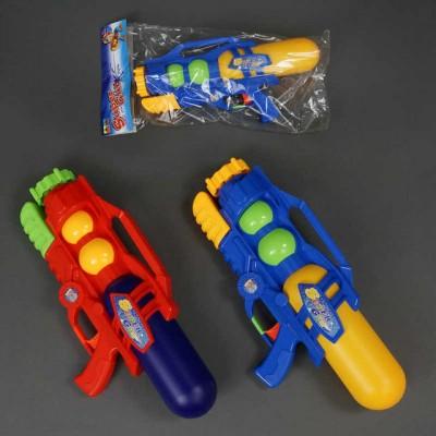 Водный пистолет  2 вида