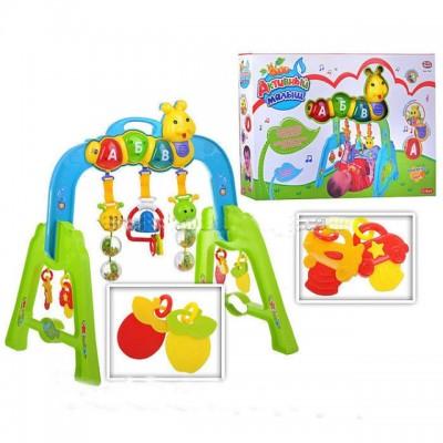 Тренажер детский Активный малыш