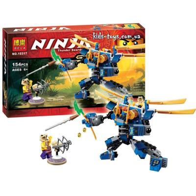 """Конструктор Bela Ninja  """"Летающий робот Джея"""""""