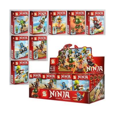 Конструктор Ninja Пираты, 8 видов
